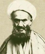 نسخه آیت الله نخودکی اصفهانی برای مرحوم امام خمینی